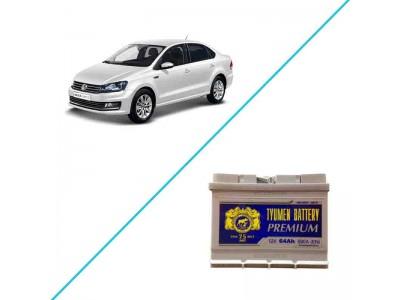 Лучший аккумулятор на Volkswagen Polo 5 — Тюмень Премиум 64 а/ч